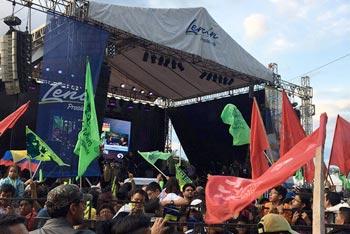 Quién ganó las elecciones Ecuador 2017