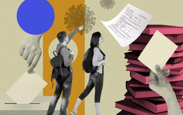 acceso a la universidad en Ecuador